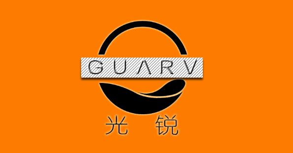 诸城市光锐机械有限公司 公司logo