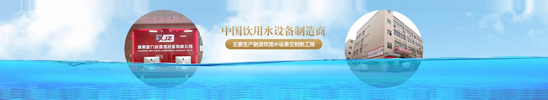 杭州111科技有限公司 公司logo