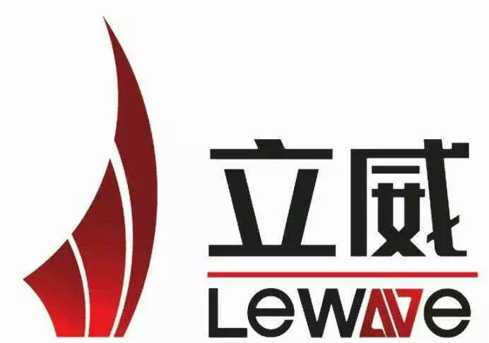 山东立威微波设备有限公司 公司logo