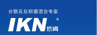 上海依肯機械設備有限公司 公司logo