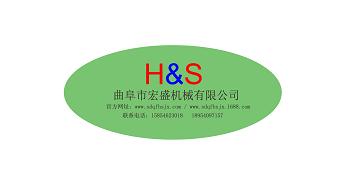 曲阜市宏盛机械有限公司 公司logo