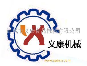诸城市义康食品机械有限公司 公司logo