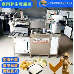 张家界全自动豆腐机厂家 提供各种型号现做现卖豆浆豆腐机