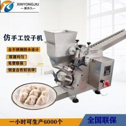 变频调速饺子机小型春卷机馄饨机炸饺煎饺机
