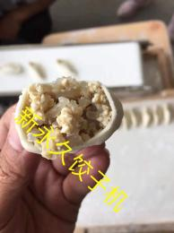 操作简单饺子机包饺子专用设备面食机械饺子机厂家
