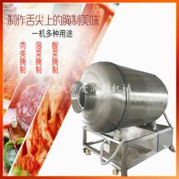 腊肉真空滚揉机猪肉真空滚揉机呼吸式真空滚揉机