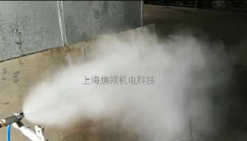 干雾消毒喷嘴