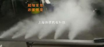 干雾抑尘喷嘴