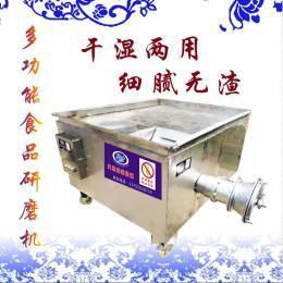 土豆打泥机豆类打碎机水果研磨机马铃薯南瓜磨泥机食品研磨机