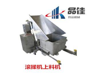 不锈钢提升机厂家定制加工