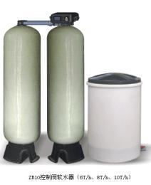 新樂軟化水設備雙閥雙罐