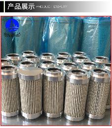 清潔度NAS1638標準4級油濾過濾器濾油機