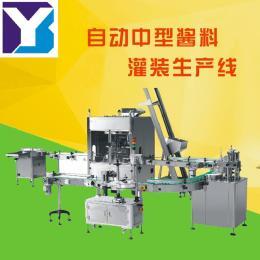 自动中型酱料灌装生产线,重庆酱料灌装机