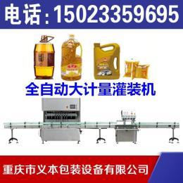 重庆玉米油灌装生产线,玉米油灌装机厂家
