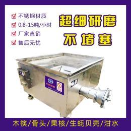 不锈钢厨余垃圾处理器 厨房食物粉碎机 泔水潲水生活餐余处理 剩菜剩饭处理设备