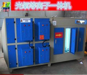 低温等离子环保设备原理