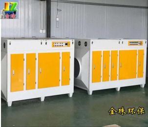 深圳uv光氧化废气处理设备报价