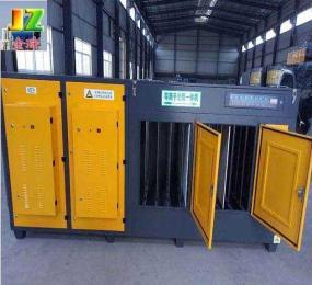 UV光催化废气处理设备工作原理适用范围