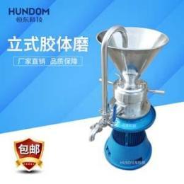 广州恒东不锈钢分体胶体磨 立式研磨机 胶磨机 花生酱磨均机