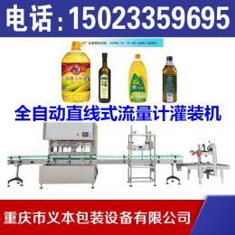 重庆食用油灌装生产线,玉米油灌装机厂家