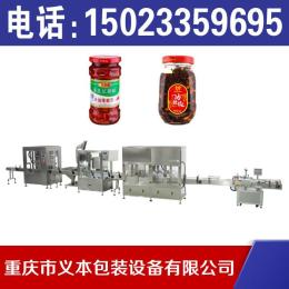 重庆油辣椒灌装机生产线,颗粒酱灌装机械设备