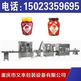 500g辣椒酱灌装澳门新葡京线上官网,重庆灌装生产线生产厂家