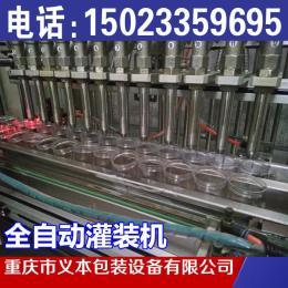 重庆灌装机,重庆火锅油碟灌装机生产线