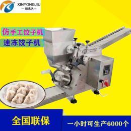 克数定制饺子机面皮厚薄馅量大小均可调节饺子机全自动