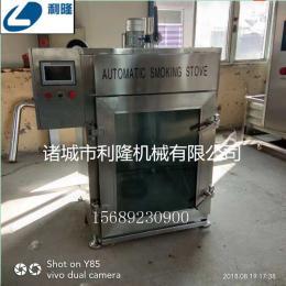 全自动烟熏炉生产厂家 不锈钢红肠熏烤机 商用豆干烟熏炉