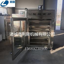 不锈钢烧鸡烤鸭熏鹅糖熏炉 全自动豆干熏烤机