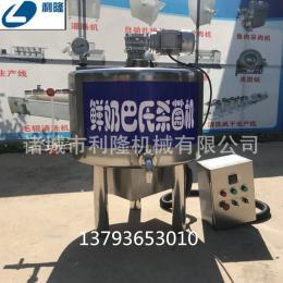 304不锈钢巴氏杀菌机 搅拌式低温杀菌单罐 酸奶椰奶加工设备