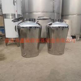 大小型不锈钢储罐 自酿葡萄酒发酵罐 防腐耐用酒容器