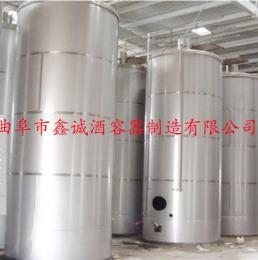 厂家直销1000斤2000斤304不锈钢酒罐 食品级密封罐 立式储存罐