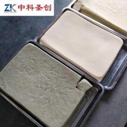 安康自动气压豆腐成型设备 全自动豆腐豆浆一体机 新型豆腐机械产地