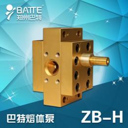 供應高溫熔體泵 耐腐蝕高溫齒輪泵