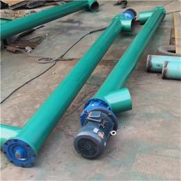u型絞龍輸送機 單管無軸螺旋輸送機 供應