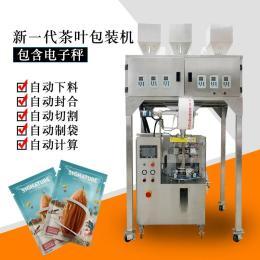 尼龍茶葉全自動三角袋包裝機 三角包茶包機 食品中藥茶葉包裝機