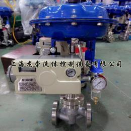 ZJHPF46-16c气动衬氟调节阀