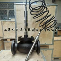 ZZW-16C自力式温控阀