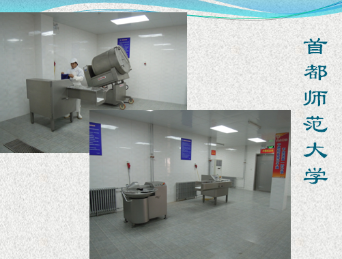 进口中央厨房,后勤加工肉类,蔬菜加工设备