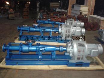 沈阳G60-1型的电磁调速螺杆泵
