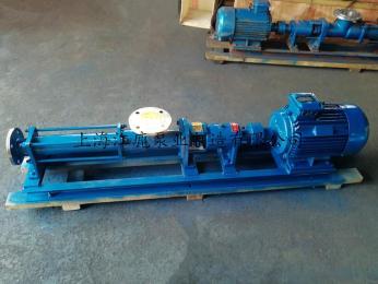 泰安G35-1型的不锈钢螺杆泵