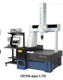 日本三丰三坐标测量机