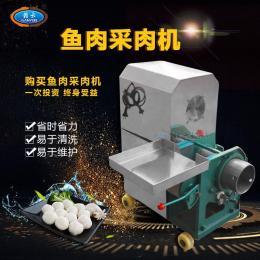 赣云食品机械200型鱼肉采肉机将鱼骨刺分离的设备