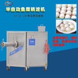 赣云机械100型鱼糜精滤机鱼糜制品生产加工设备