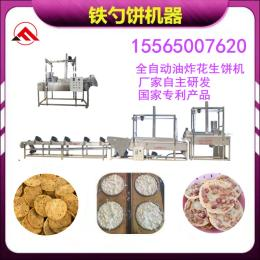 豌豆饼机月亮巴豆巴子机器厂家