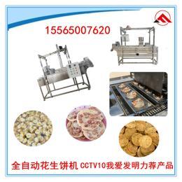 梅州河源铁勺饼豆饼豌豆饼机器图片大全