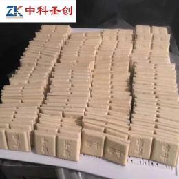 安阳小型豆腐干机器
