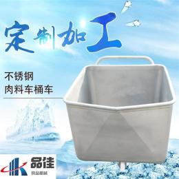 品佳机械供应不锈钢方形推车 不锈钢方形桶车