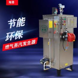 蒸汽恒定温度和湿度环境